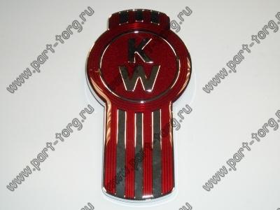 Эмблема решетки радиатора  Kenworth