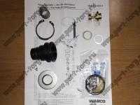Ремкомплект влагоосушителя WABCO AD-IP (клапан сброс)
