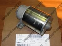Вакуумный насос тормозной системы INTER 4300   № 1669561C2 / 2501586C1 / ASL2772302